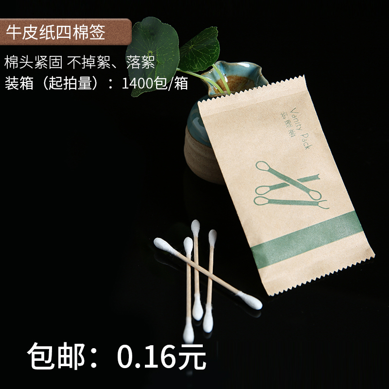 佛山宾馆酒店用品一次性护理包双头棉签化妆棉三合一指甲锉厂家定制