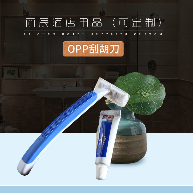 http://www.gzdays.com.cn/data/images/product/20181113142438_553.jpg
