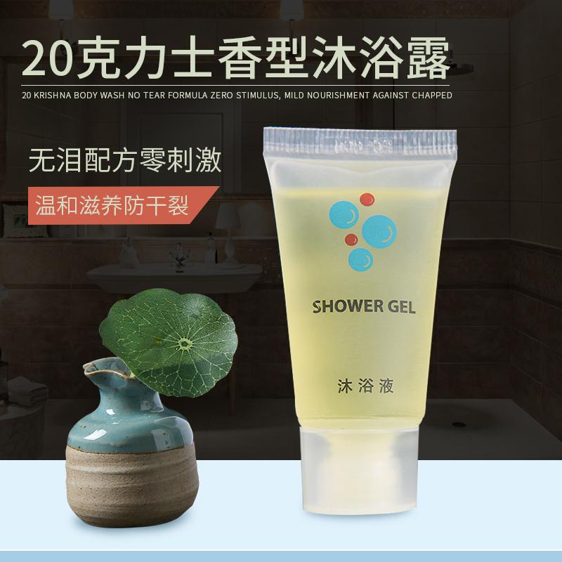 http://www.gzdays.com.cn/data/images/product/20181113151854_770.jpg