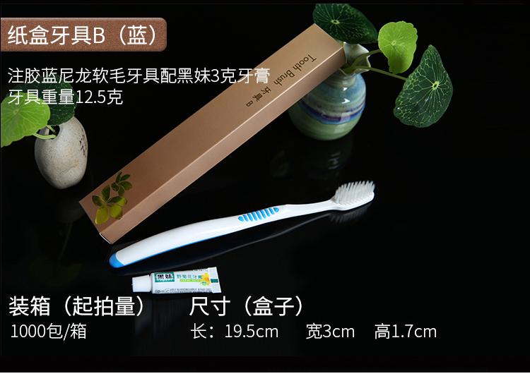 http://www.gzdays.com.cn/data/images/product/20181113182914_644.jpg