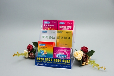 http://www.gzdays.com.cn/data/images/product/20181113184416_852.jpg