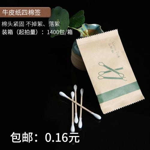 宾馆酒店用品一次性护理包双头棉签化妆棉三合一指甲锉厂家定制