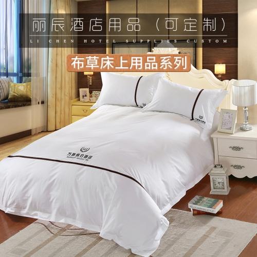 布草床上用品系列酒店用品宾馆酒店床上用品纯棉白色加厚床单床品